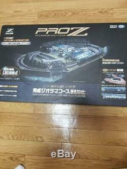 TOKYO Marui Z gauge completed diorama course Basic set Good condition